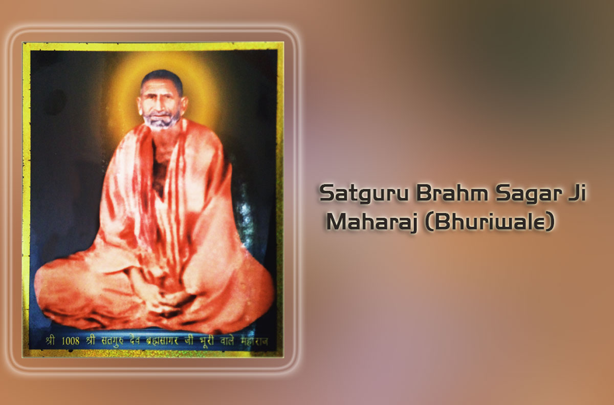 bhuriwale satsang